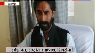 राजनीति का शिकार हुआ BDO ! ANV NEWS HIMACHAL