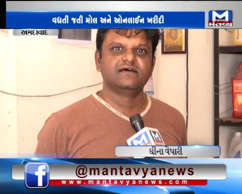 Ahmedabad: Downturn in Madhupura Market   Mantavya News