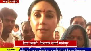 Sawai Madhopur-MLA Dia Kumari in Diwali Sneh Milan Samaroh
