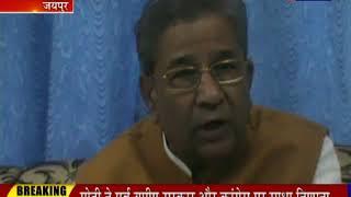 BJP विधायक Ghanshyam Tiwari  ने दिया वसुंधरा सरकार को झटका | Ashok Parnami ने किया कटाक्ष