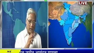 Khaas Khabar | Is of Doing Business Report by World Bank | 100th Place of India