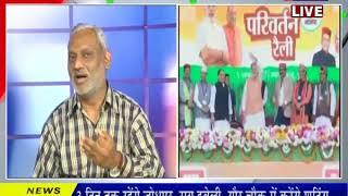 Khaas Khabar   BJP-Congress in Election Mode   Himachal Pradesh & Gujrat Election 2017