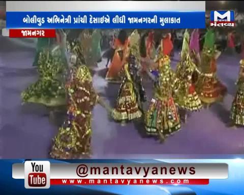 Jamnagar: Actress Prachi Desai visited the Garba organized by Rajput Yuva Sangh   Mantavya News