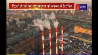 Khaas Khabar | दिल्ली की हवा को हुआ क्या ? क्या Odd-Even बनायेगा प्रदुषण मुक्त दिल्ली ?