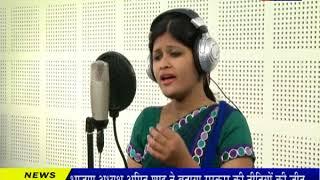 Gumnaam hai koi - Song By Sakshi - Aaj Ka Tarana on jantv