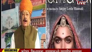 Khas Khabar on jantv | पद्मावती फिल्म को लेकर विवाद जारी , राज. समेत तीन राज्यों मे बेन
