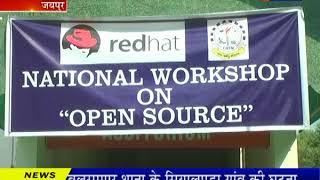 रेडहैट बंगलौर द्वारा Open Source Technology पर आधारित कार्यशाला Jaipur के CITM College में आयोजित
