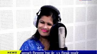 Bekhudi Me Sanam Uth Gaye Jo Qadam..Song By Sam And Sakshi ..Aaj ka Tarana