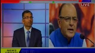वेतन बढ़ोतरी से क्या बढ़ेगी सरकारी कर्मचारियों की जवाबदेही ... खास खबर पार्ट 1 on jantv