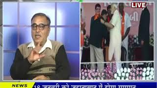 Khaas Khabar | गुजरात में चुनावी घमासान | पीएम Modi और Rahul Gandhi के तीखे बोल