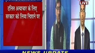Khaas Khabar | Rajasthan में जगह बनाने में जुटी Mayavati | BSP in Rajasthan
