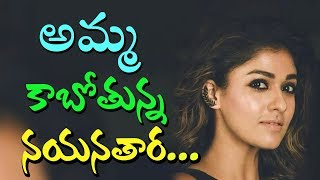 Nayanatara To Act In Jayalalitha Biopic I Jayalalitha I Nayanathara I RECTV INDIA