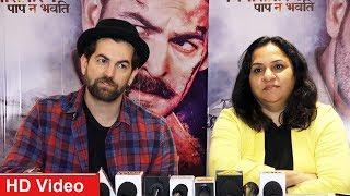 Dassehra Movie | Neil Nitin Mukesh Exclusive Interview