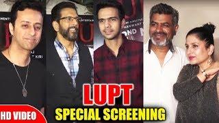 LUPT Special Screening | Salim Merchant Javed Jaffrey, Rishabh Chaddha