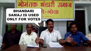 Bhandari Samaj Leaders Only Use Us For Votes- Gomantak Bhandari Samaj