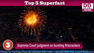 Supreme Court judgment on bursting firecrackers || DIVYA DELHI NEWS