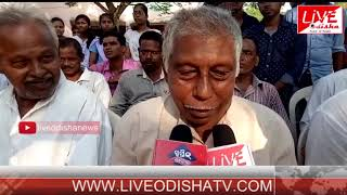 Speed News : 25 Oct 2018 || SPEED NEWS LIVE ODISHA 3