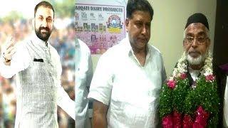 Ali Masqati And Md Saleem Meeting | Feroz Khan And Md Saleem Going To Umrah |