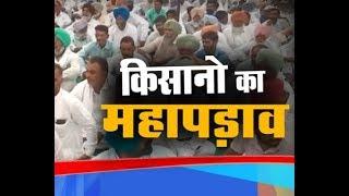 श्री गंगानगर में किसानों ने फसलों के घटते दामों को लेकर चक्का जाम किया    DPK NEWS