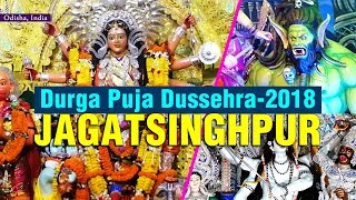 Durga Puja Dussehra 2018 | District Jagatsinghpur Odisha India | Satya Bhanja