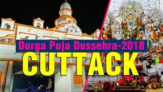 Best Durga Puja pandals in Cuttack | Odisha, India | Covered by Satya Bhanja