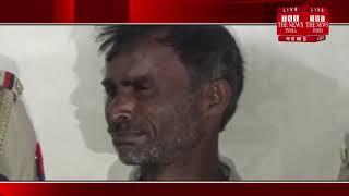 Ghaziabad ] गाजियाबाद के कविनगर पुलिस ने ₹50000 रुपये के इनामी बदमाश को किया गिरफ्तार/THE NEWS INDIA