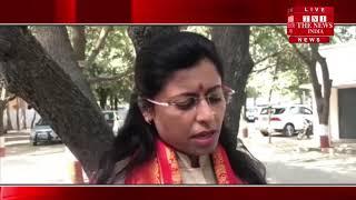 Hardoi]फेसबुक अकाउंट पर अश्लील टैगिंग से परेशान होकर भाजपा महिला सांसद अंजूबाला ने एसपी से की शिकायत