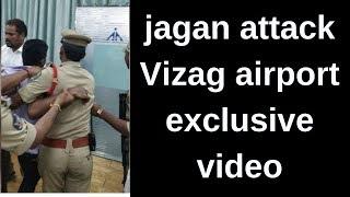 ys jagan attack at airport exclusive video