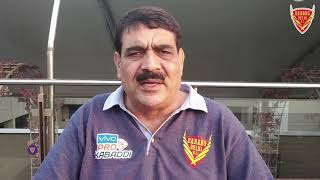 Krishan Kumar Hooda speaks on Dabang Delhis performance after the 1st match PKL 6