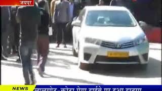 Railway Board Chairmen का Jaipur दौरा .. Jaipur - Delhi रेलमार्ग का होगा विधुतीकरण