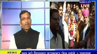 Khaas Khabar | राजस्थान उपचुनाव मे बीजेपी-काँग्रेस की प्रतिष्ठा दांव पर...