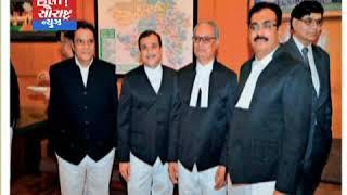 ગુજરાત હાઇકોર્ટના ચાર નવા ન્યાયમૂર્તિના સપથ ગ્રહણ