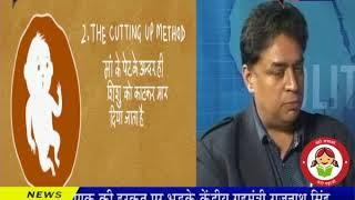 Ek Mulakat with NHM Director Naveen Jain. ... | बेटी बचाओ बेटी पढ़ाओ