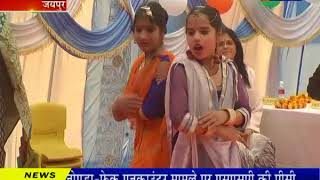 Jaipur | Opening Ceremony of First Play Group School with Digital environment