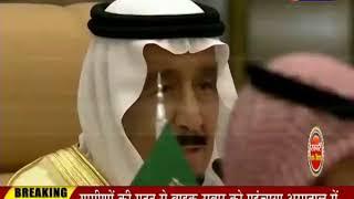 desh videsh   सउदी अरब में 106.7 अरब डालर की वसूली