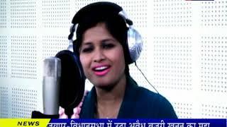 aaj ka tarana | तुम्हरी नज़र क्यों खफ़ा हो गई song  by sam & sakshi