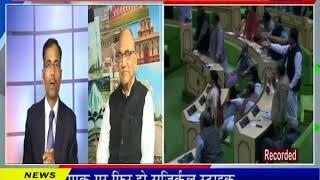 khas khabar   मुख्यमंत्री वसुन्धरा राजे की सरकार का अंतिम बजट (बजट 2018-19)