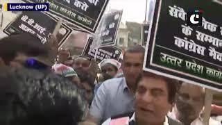 CBI row- Congress hold protest outside CBI headquarters across country