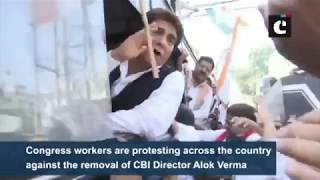 CBI vs CBI- Police detain Congress workers during protest