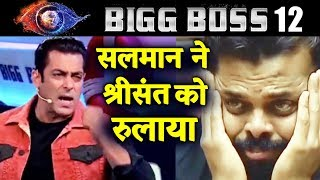 Salman Khan LASHES OUT At Sreesanth Here's Why   Weekend Ka Vaar   Bigg Boss 12