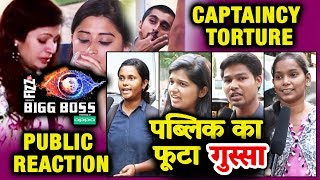 Bigg Boss 12 Captaincy TORTURE   Deepak Vs Megha   PUBLIC ANGRY REACTION   Bigg Boss 12