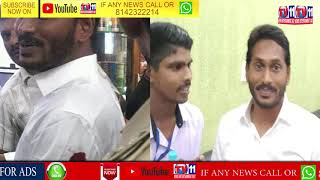 TIGHT SECURITY AT VISAKHAPATNAM AIRPORT OVER ATTACK ON JAGAN