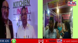 KITCHEN INDIA EXPO STARTS IN HYD