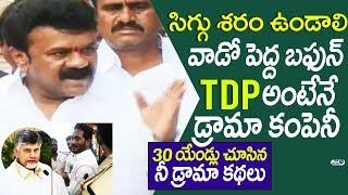 Talasani Srinivas Yadav Fires on Chandrababu Over YS JAGAN Incident | YSRCP Vs TDP | Top Telugu TV