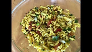 Bhel Recipe | Indian Street food | Jhal Muri Puffed Rice Recipe