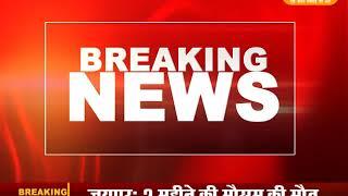 यूपी(मैनपुरी) : सरकारी क्वाटर में घरेलू काम कर रही महिला के साथ हुई छेड़छाड़