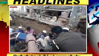NEWS ABHITAK HEADLINES 26.10.2018