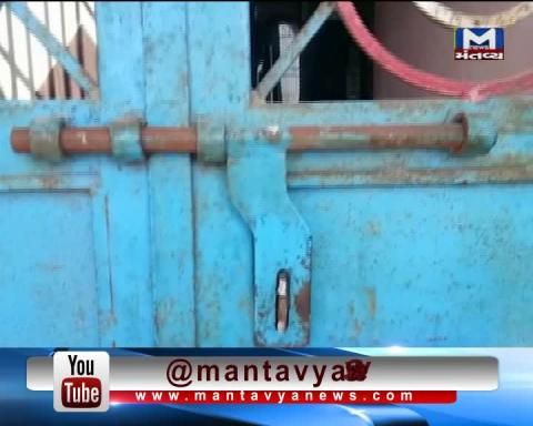 Rajpipla: Thieves Robbed the house in the absence of house owner | Mantavya News
