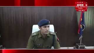 [ Farrukhabad ] फर्रुखाबाद  में दो पछो में गोलीबारी, पुलिस ने 9 को किया गिरफ्तार / THE NEWS INDIA