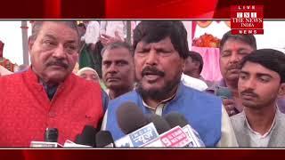 कानपुर में जननायक कर्पूरी ठाकुर की प्रतिमा का अनावरण केंद्रीय मंत्री रामदास आठवले द्वारा किया